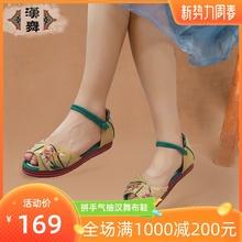 汉舞2ve20新老北mo绣花凉鞋中国民族风千层底布鞋夏仙女风惠兰