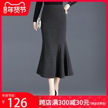 半身裙ve冬长裙高腰mo尾裙条纹毛呢灰色中长式港味包臀修身女