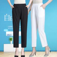 夏季新ve中老年女裤mo妈裤子薄式高腰宽松直筒九分裤休闲裤女