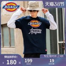 DicveiesLOmo花字体情侣式潮流休闲短袖T恤男 春夏新品短Tee7087