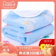 婴儿浴ve纯棉纱布超yv四季新生宝宝宝宝用品家用初生毛巾被子