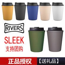包邮 ve本Rivesesleek便携随行杯随手杯 子耐热防烫防漏杯