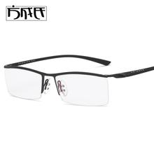 超轻钛合金眼镜框近视运ve8眼镜架半se框眼镜男式眉线框8189