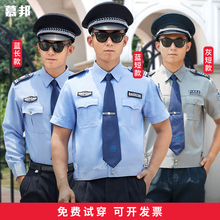 201ve新式保安工ti装短袖衬衣物业夏季制服保安衣服装套装男女