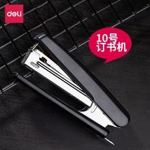 得力1ve号订书机0ti基础型迷你(小)型订书机(小)号外卖打包装订
