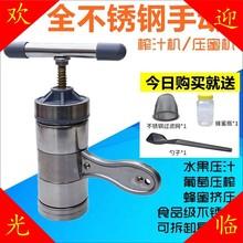 压蜜机ve锈钢家用(小)ti榨蜡机榨蜜机蜂蜜榨汁压榨机手
