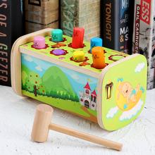 宝宝打ve鼠玩具幼儿la教男女宝宝砸老鼠手眼协调锻炼1-2-3岁