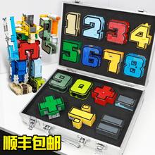 数字变ve玩具金刚战ri合体机器的全套装宝宝益智字母恐龙男孩