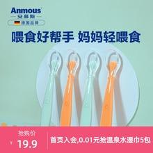 安慕斯ve宝硅胶软勺ri童餐具新生儿喂水果泥吃饭辅食碗勺子*2