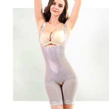 塑身衣ve士能量养生ri形提臀收腹燃脂瘦身衣束身衣服美体内衣