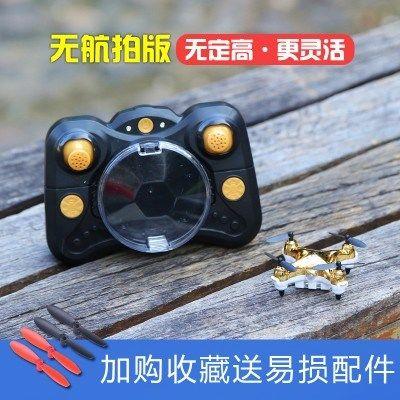 新品。ve型迷你四轴ri遥控飞机耐摔无的机高清航拍直升机玩具