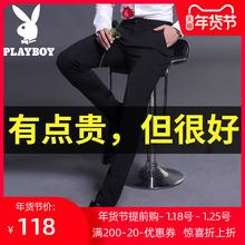 花花公ve西裤男修身ri绒加厚(小)脚男士休闲裤秋冬商务裤子