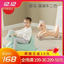 曼龙木ve1-3岁儿ri环保塑料带音乐(小)鹿二色室内玩具宝宝用