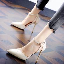 202ve秋季简约性ri米色晚礼服超高跟鞋尖头细跟一字搭扣单鞋女