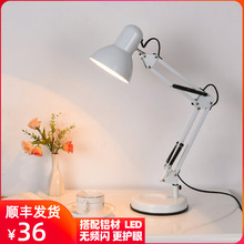 创意护ve台灯学生学ri工作台灯折叠床头灯卧室书房LED护眼灯