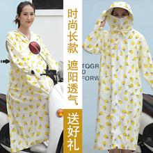 电瓶车ve晒衣女纯棉ri身带帽骑电动摩托车防紫外线夏季遮阳衣