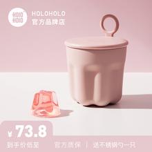 HOLveHOLO迷vj随行杯便携设计(小)巧可爱果冻水杯网红少女咖啡杯