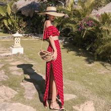 202ve新式女一字vj裙旅游拍照穿搭套装三亚沙滩裙海边度假超仙