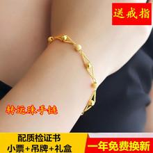 香港免ve24k黄金vj式 9999足金纯金手链细式节节高送戒指耳钉