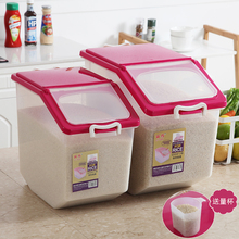 厨房家ve装储米箱防xc斤50斤密封米缸面粉收纳盒10kg30斤