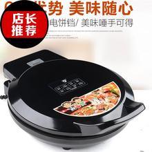 饼撑双ve耐w高温2xc锅电饼当电饼铛迷(小)型薄饼机家用 烙饼机