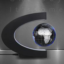 [vgwv]磁悬浮地球仪办公桌摆件家