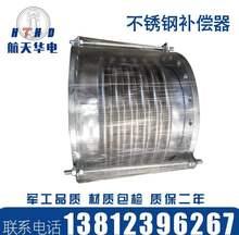 排气管vh胀节350tw烟道波纹管dn200500800