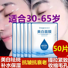 妇女中vh中老年的妈tw 美白补水保湿祛斑抗皱抗衰老护肤品