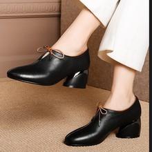 [vhyb]粗跟单鞋女春2020新款