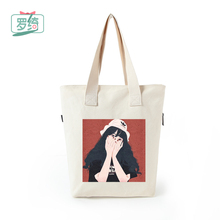 罗绮xvh创 韩国森zv(小)清新印花帆布包女单肩包手提包