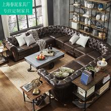 美式拉viU形大沙发ea客厅会议室会所KTV高档别墅半圆形布沙发