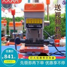 配钥匙vi作机器配钥ra器设备神器电动复制机手动立式打孔内。