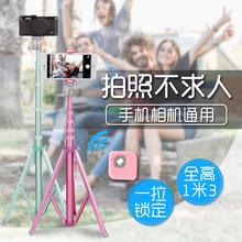 辉驰手vi支架自拍乐ra蓝牙自拍直播vivo华为oppo(小)米iphone