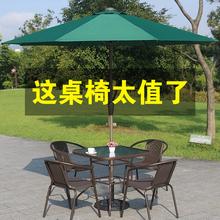 休闲椅vi阳棚新式户ra藤椅桌吃饭仿藤编酒吧手编藤桌椅ktv