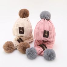 宝宝帽子围巾套装秋冬vi78个月-ra1女童2韩款婴儿3儿童毛线帽