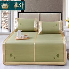 蔺草席vi.8m双的ra5米芦苇1.2单天然兰草编凉席垫子折叠1.35夏季