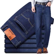 男士时vi潮流百搭修ra弹力牛仔裤男商务休闲直筒宽松大码裤子
