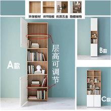 特价带门置物书柜书架A4文件vi11料储物ra定做货柜窄柜包邮