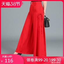 红色阔vi裤女夏高腰ra脚裙裤裙甩裤薄式超垂感下坠感新式裤子