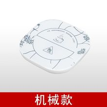 暖暖杯vi5℃度加热ra温底座水杯子热牛奶神器触控恒温保暖杯垫