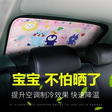 汽车太vi挡遮阳挡车ra窗帘车载防晒隔热遮阳板布遮光神器通用