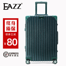 EAZZ旅行箱vi李箱铝框万ra学生轻便密码箱男士大容量24