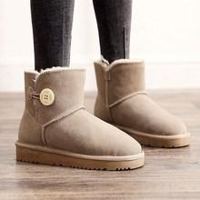 2020年新款时尚雪地靴