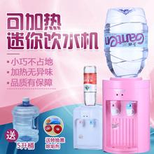 饮水机vi式迷你(小)型or公室温热家用节能特价台式矿泉水