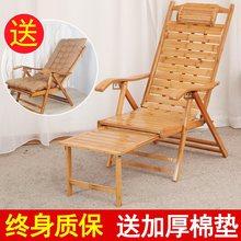丞旺躺vi折叠午休椅or的家用竹椅靠背椅现代实木睡椅老的躺椅