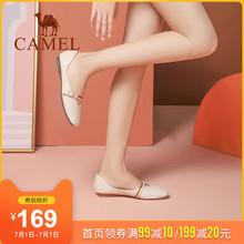 骆驼女vi2020夏or珍鞋浅口春式(小)香风百搭奶奶鞋女平底单鞋女