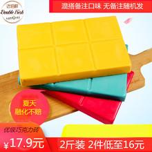 达倍鲜vi白巧克力烘or大板排块纯砖散装批发1KG(代可可脂)