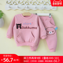 0-1-3岁婴儿女宝宝卫衣两件套vi132婴幼as绒可爱衣服9个月6