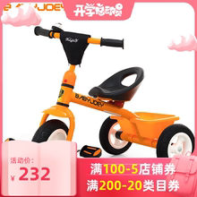 英国Bvibyjoeas踏车玩具童车2-3-5周岁礼物宝宝自行车