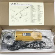 正宗yvi-70a微as式电剪子电动圆刀裁剪机切布机包邮